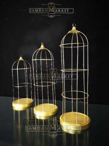 Üçlü-Kafes-Set