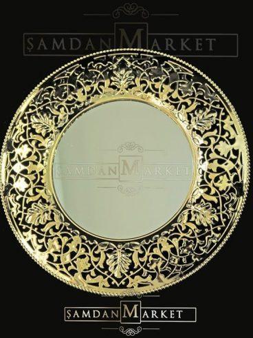 Desenli Gold Supla